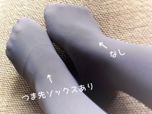 靴下屋 絹のつま先5本指 ソックス