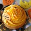 ローソンのパンプキンカップケーキ(ハロウィン)ケーキ