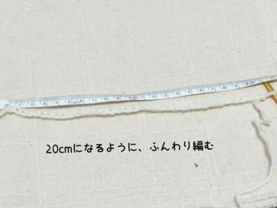 フェリシモ クチュリエ かぎ針編み指出しミトン