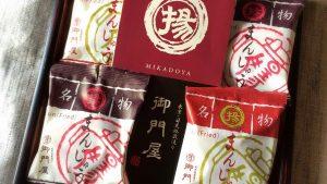 翌日にまた食べたくなる。東京土産「御門屋の揚げまんじゅう」の不思議な魅力