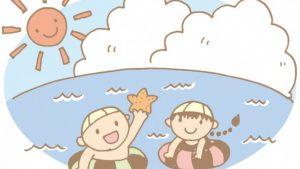 子供と海で楽しく遊ぼう!子連れでの海水浴に必要な持ち物